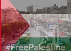 اضغط هنا لدمج صورتك مع علم فلسطين