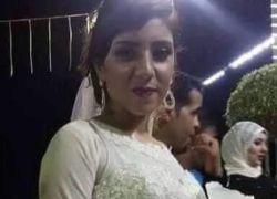 وفاة عروس لحظة دخول منزل الزوجية ... قصتها حزينة