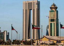وزارة التربية تعلن عن توفر وظائف جديدة للمعلمين في الكويت