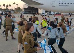 بينهم عشرات الجنود- وصول 242 مهاجرا جديدا لإسرائيل