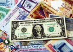 عملات مقابل الشيقل:دولار 3.75- يورو 4.99 دينار 5.30 جنيه 0.68