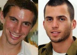لأول مرة ...نتنياهو يلتقي بأشقاء الجنود الاسرى لدى حماس