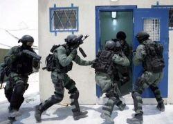 """قوات القمع تعتدي على الاسرى في """"عوفر"""""""