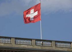 صحيفة عبرية تزعم: سويسرا تمول بشكل مباشر إجراءات قانونية ضد إسرائيل