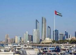 الإمارات تعلن القضاء على الفقر بنسبة 100%