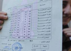"""وزارة التربية تصدر تعميما هاما لطلبة """"الإنجاز"""" حول الشهادات"""