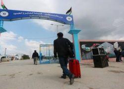 السماح لـ500 تاجر من غــزة بدخول 'إسرائيل'