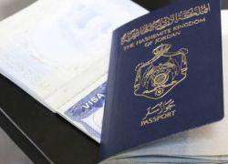 مسؤول أردني : التوصل لحل في ملف الحج والعمرة للمقدسيين وفلسطينيي الداخل