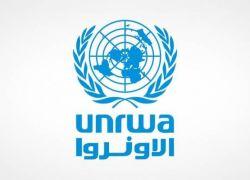 دعوة إسرائيلية لإيجاد بديل عن أونروا 'تجنبًا للتصعيد بغزة'