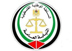 اسماء الحركة القضائية الدورية لأعضاء النيابة العامة