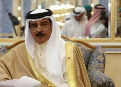 حاخام كبير يلتقي العاهل البحريني