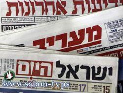 عناوين الصحف الاسرائيلية 5 ابريل 2012