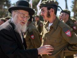 المحكمة العليا الاسرائيلية ترفض اعفاء المتدينين من الخدمة العسكرية