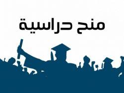 الحكومة تخصص 2 مليون دولار لدعم الطلبة المتفوقين