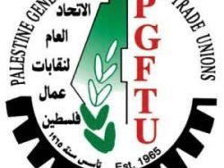 الاتحاد العام لعمال فلسطين يدين الاعتداء الذي تعرضت له المسيرة النسوية السلمية في غزة