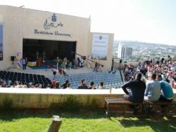 'التربية' تُمهل جامعة بيت لحم 24 ساعة لانتظام الدوام