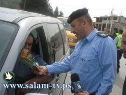 الشرطة: 36 ألف زائر أمو الأماكن السياحية في طولكرم