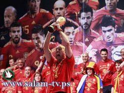 اسماء الفائزين في السحب على توقعات نتيجة مباراة (اسبانيا و هولندا)