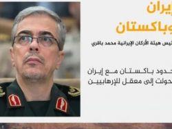 إيران تهدد بضرب مواقع لمسلحين داخل باكستان