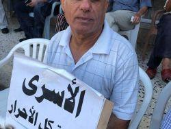 طولكرم: وقفة تضامنية مع الأسرى في سجون الاحتلال .. فيديو