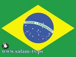 لا مونديال من دون البرازيل