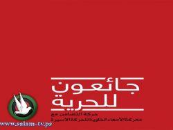 صامدون : بقلم : محمد العوضي