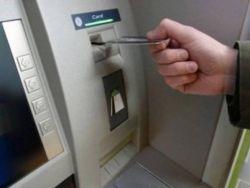 مجهولون يحاولون سرقة صراف أحد البنوك في الخليل
