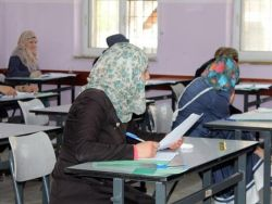 التربية: لا تغيير على موعد امتحان الثانوية غدا