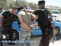 القبض على 3 أشخاص بتهمة الخطف في يطا