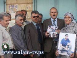 طولكرم - إعتصام أهالي الأسرى يشهد حضور رسمي وفصائلي واسع