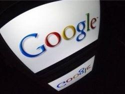 """محرك البحث """"غوغل"""" يعترف بدولة فلسطين"""