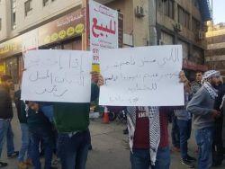 اعتصام بعمان احتجاجا على تصوير فيلم يظهر في بعض مشاهده مدينة عمان على انها ...