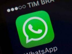 خبر سيء لمستخدمي تطبيق واتساب