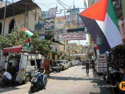 الإضراب الشامل يعم المخيمات الفلسطينية في لبنان رفضا للإعلان الثلاثي