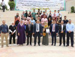 أبو مويس يؤكد على علاقة الشراكة بين الوزارة وجامعة خضوري خلال حفل تكريم الطلبة المتميزين