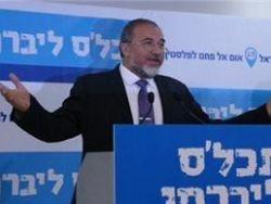 ليبرمان يعلن خطته : أرائيل لاسرائيل وأم الفحم لفلسطين