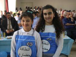 حفل اختتام فعاليات الصحة المدرسية لمدرسة بنات اشبيلية الاساسية