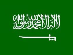 السعودية : وفاة الأمير فيصل بن سعود بن عبدالعزيز