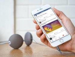 فيسبوك تكشف عن مفاجأة مثيرة للمستخدمين