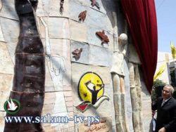 فياض خلال افتتاح جدارية الحرية: فجر الحرية قادم وسيبزغ من القدس العاصمة الأبدية لفلسطين