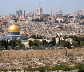 ترامب يعترف بالقدس عاصمة لإسرائيل ويقرر نقل السفارة اليها