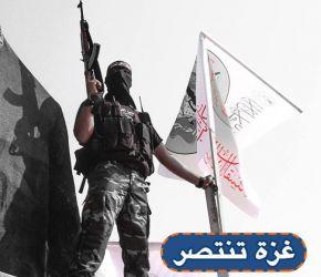 غزة تنتصر ...