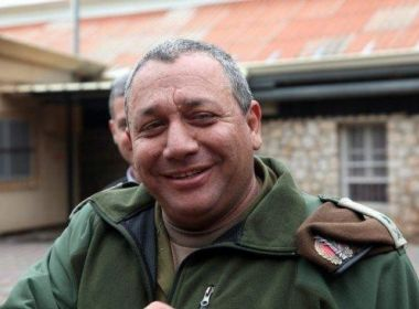 """اختيار """"يزنكوت خلفًا لغانتس برئاسة أركان جيش الاحتلال"""
