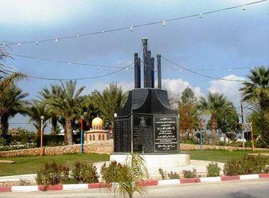 اسرائيل توافق على بناء 6000 وحدة سكنية لمدينة قلقيلية