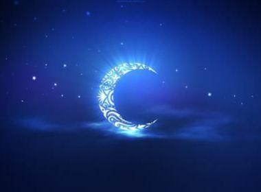 فلكياً : شهر رمضان يبدأ في 18 حزيران