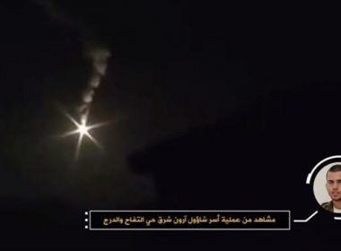 شاهد : كتائب القسام تعرض فيديو من عملية أسر شاؤول ارون