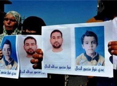أهالي المفقودين يتظاهرون بغزة للكشف عن مصير أبنائهم