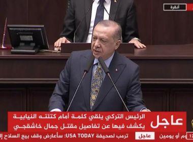 أردوغان: نطالب السعودية بكشف المتورطين في جريمة الخاشقجي من أسفل السلم إلى أعلاه