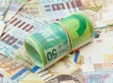 العملات والمعادن : دولار- شراء: 3.42 بيع: 3.45 دينار- شراء:4.82 بيع: 4.88 يورو- شراء: 3.72 بيع: 3. ...