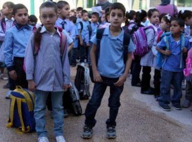 اتحاد المعلمين يقرر ارسال الطلبة للبيوت والتعليم عن بعد اعتبارا من يوم الثلاثاء المقبل
